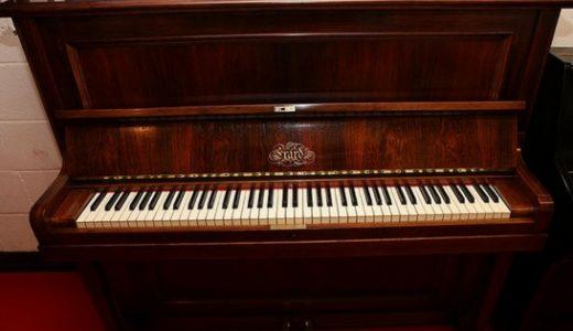 kelebihan piano upright