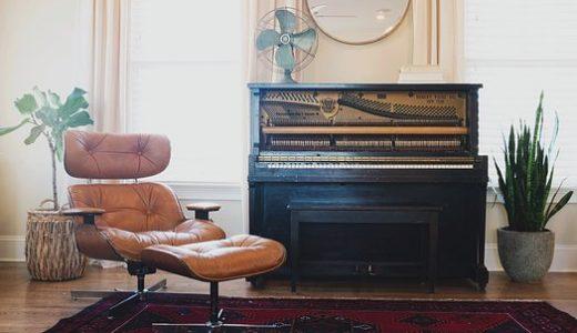 belajar-musik-lewat-piano