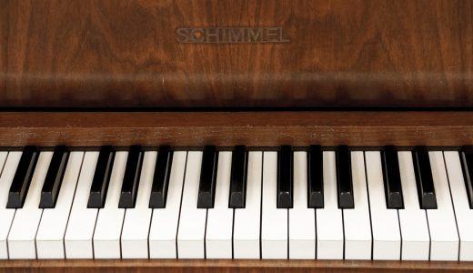 fakta unik piano