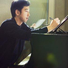 Yiruma, pemain piano dari Korea Selatan
