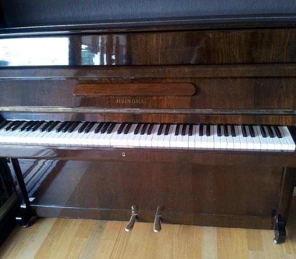 Piano Hsinghai