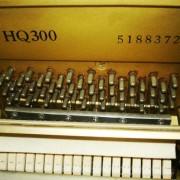 Piano Yamaha HQ300 gambar 2