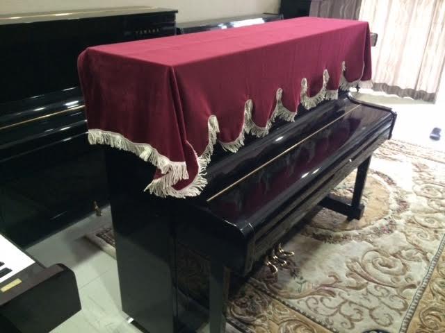 Cover piano
