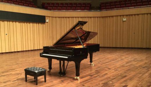 menghindari kerugian piano baru