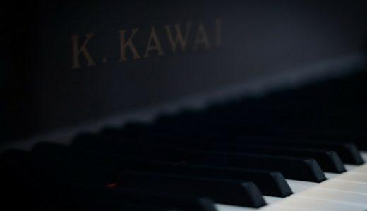 piano kawai terbaik