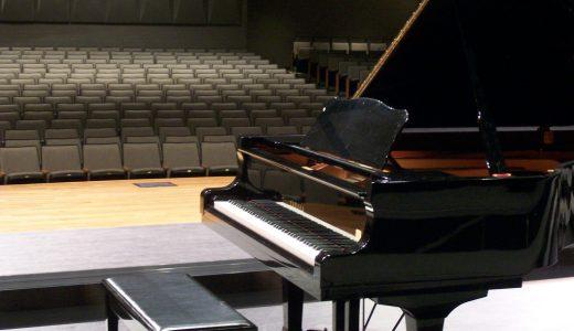 piano yamaha berkualitas