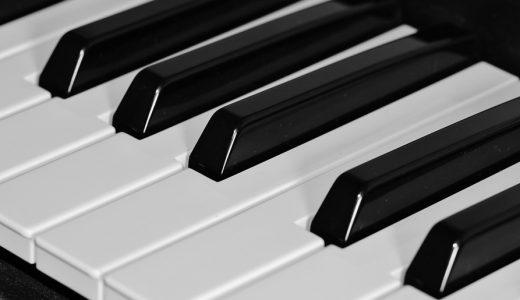 istilah istilah dasar dalam bermain piano