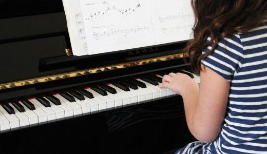 Tips belajar piano